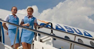 Ижавиа авиакомпания Ижевск