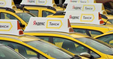 мобильные сервисы для выбова такси