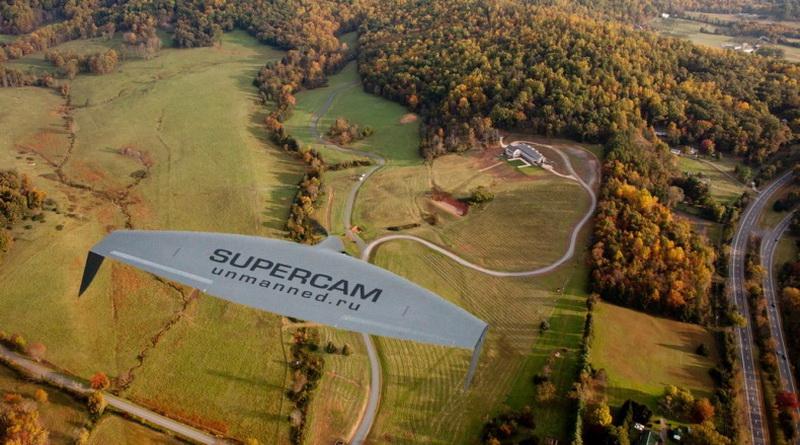 Беспилотный летательный аппарат Supercam S100 Ижевской компании Unmanned