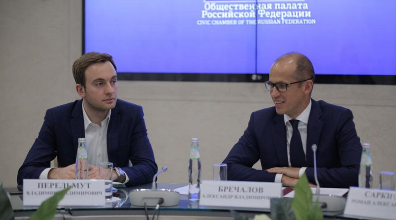 Владимир Перельмут и Александр Бречалов