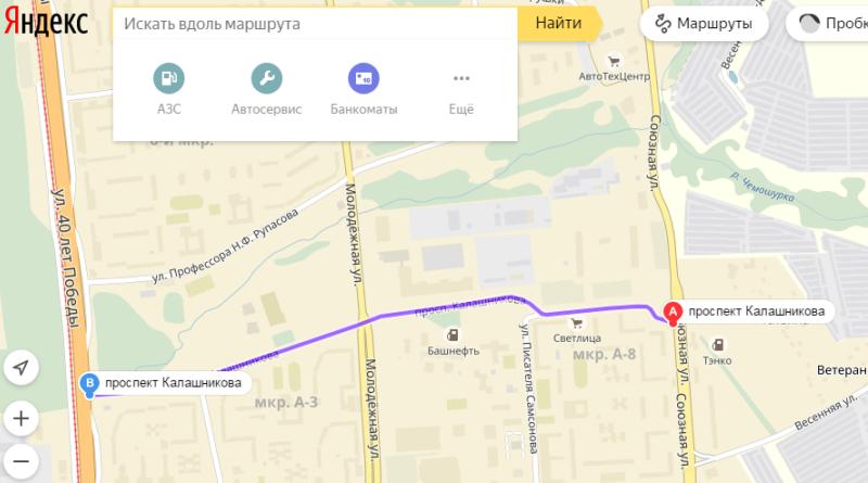 Проспект Калашникова в Ижевске на карте