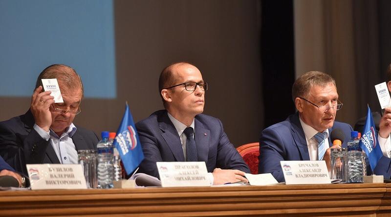 Александр Бречалов и Единая Россия
