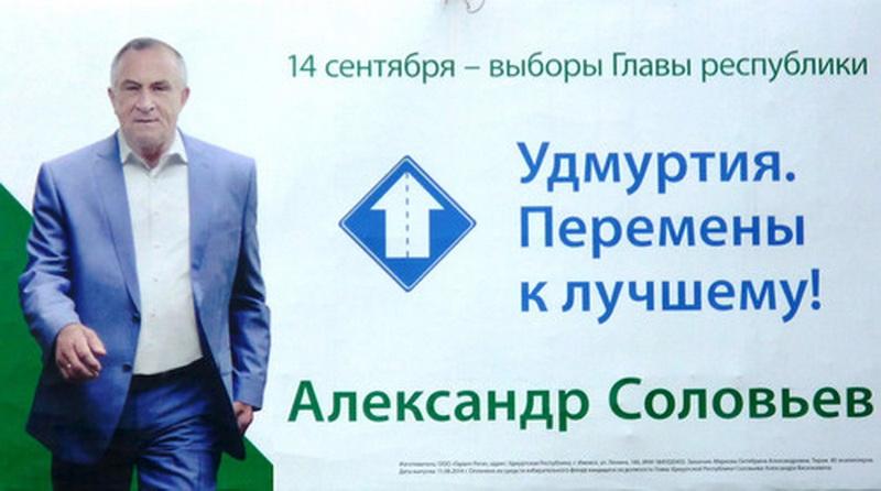 Соловьев Александр