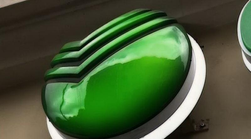 Сбербанк Китай