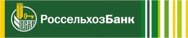 лого Россельхозбанк
