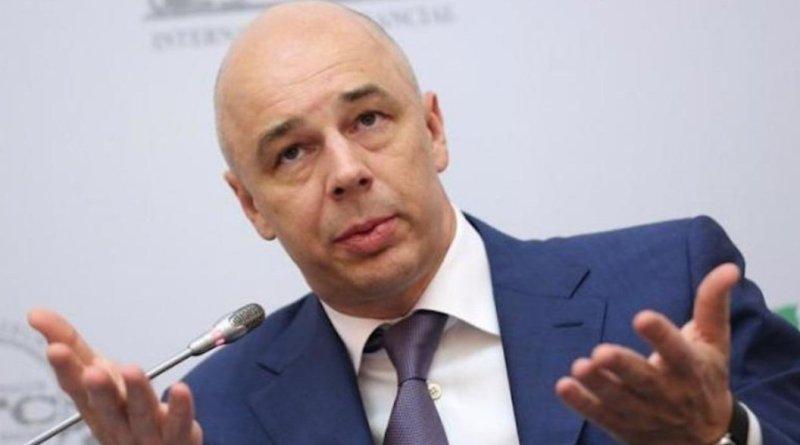 Силуанов Антон Минфин РФ