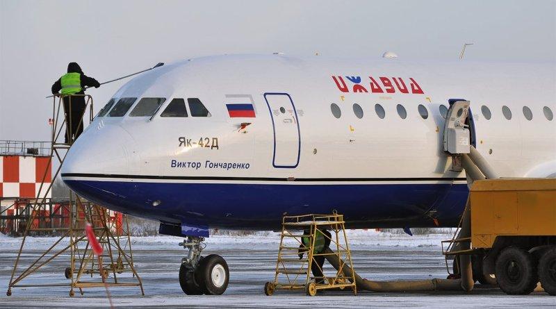 Авиакомпания Ижавиа Ижевск