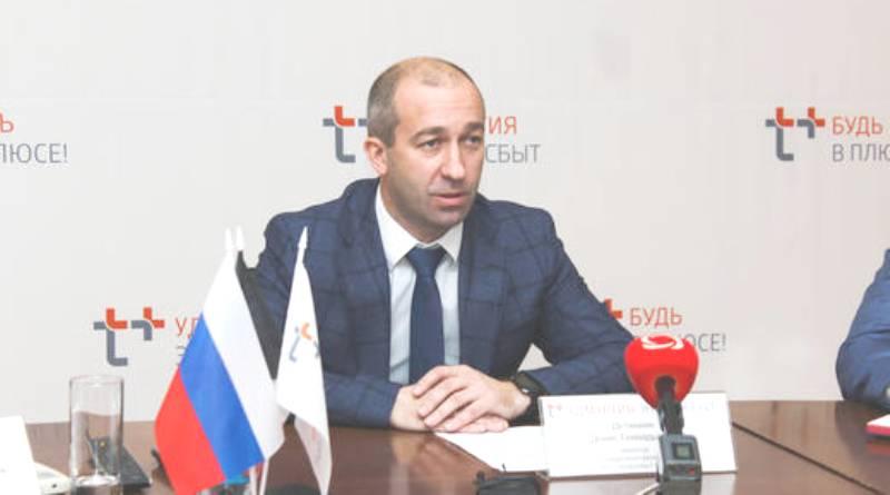 Детинкин Денис Геннадьевич