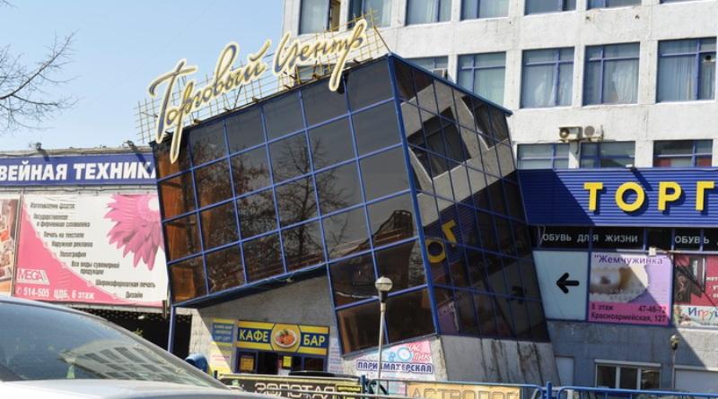Торговый центр Ижевск