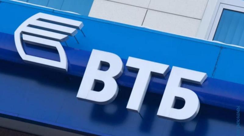 ВТБ банковские гарантии