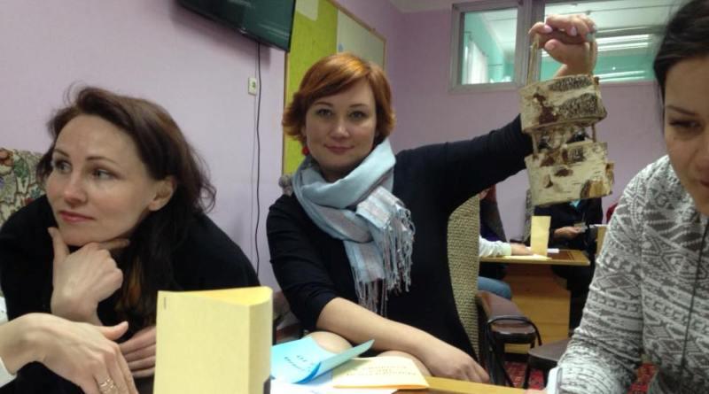 Сабирова Наталья
