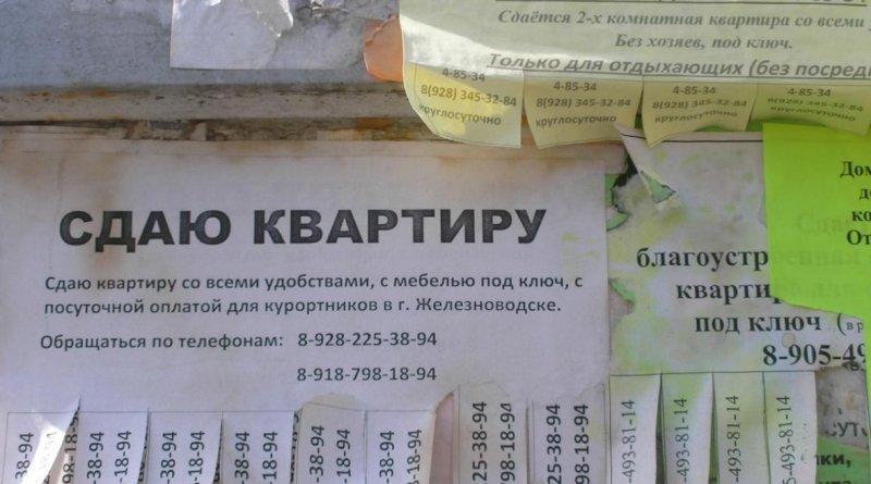 Аренда жилья в Ижевске - предложение превышает спрос