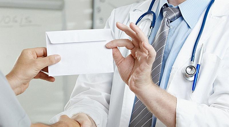 Плата за лечение