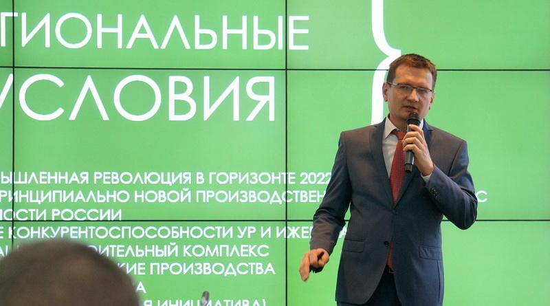 Денис Гаврилов Ижевск