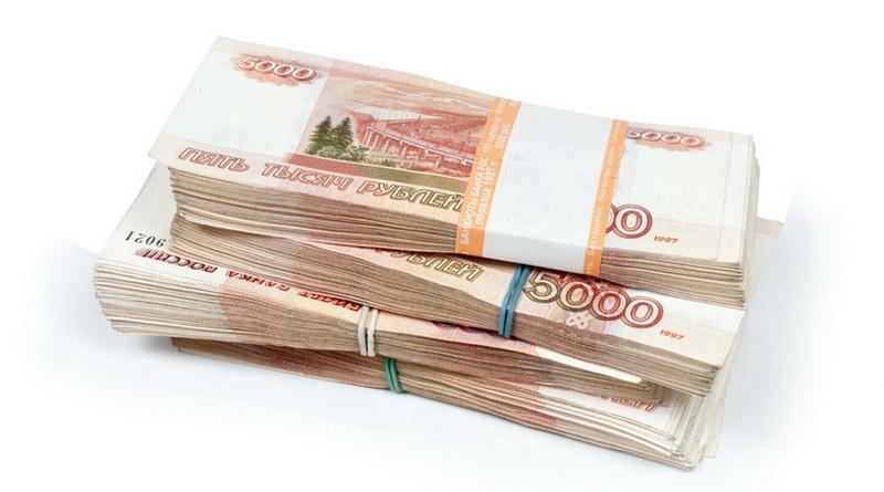 На этой фотографии изображены деньги на которые можно купить облигации