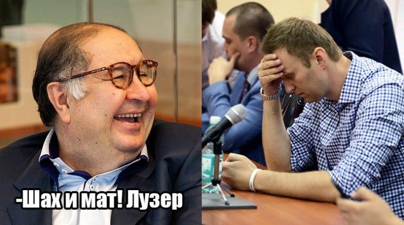 Усманов и Навальный мем