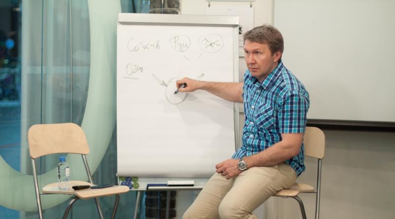 Генеральный директор Инктм-Инвест Дмитрий Данилов