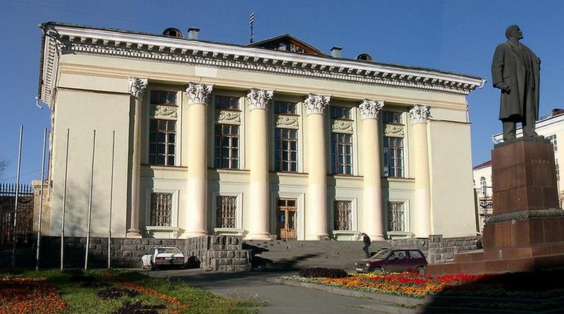 Национальная библиотека Удмуртской Республики Ижевск