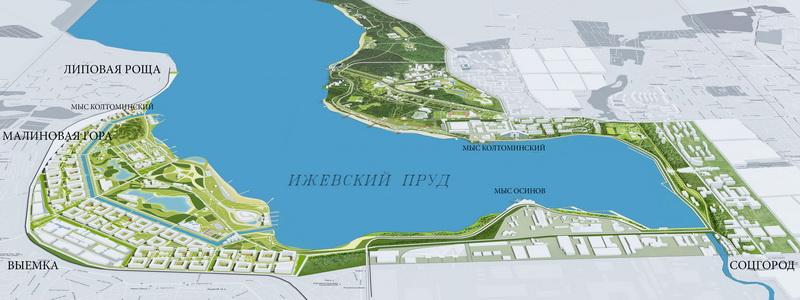 эскизный проект парка Кирова в Ижевске 1