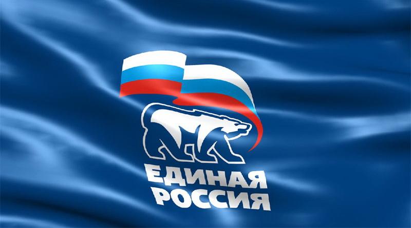 ЕР флаг
