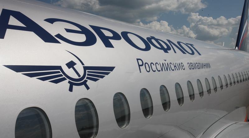 Аэрофлот Российские Авиалинии