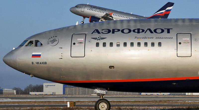 Аэрофлот самолет