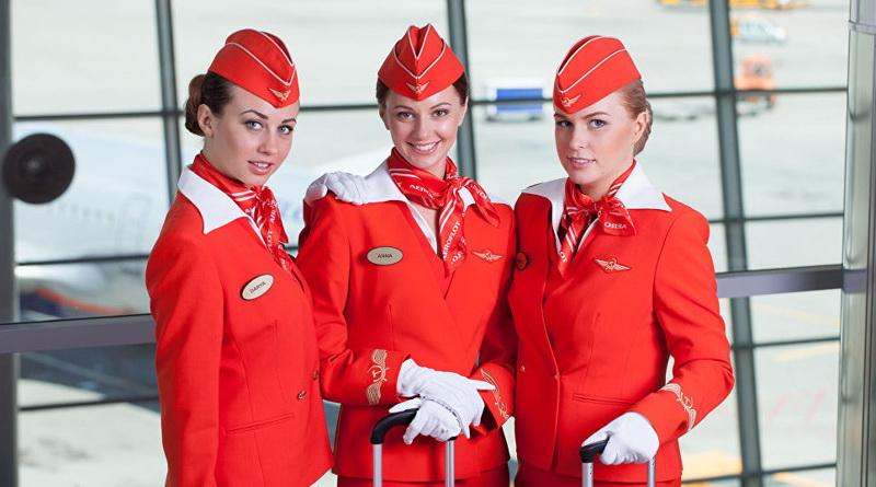 Аэрофлот красивые стюардессы