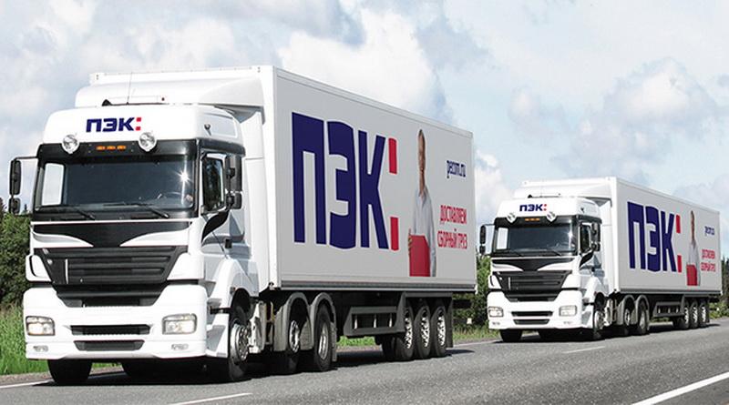 ПЭК грузовики