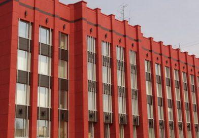 Администрация города Ижевск