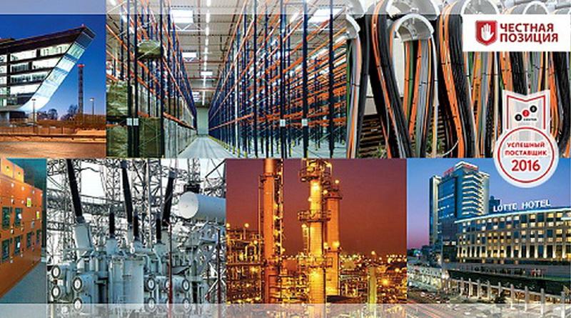 ПАО европейская электротехника