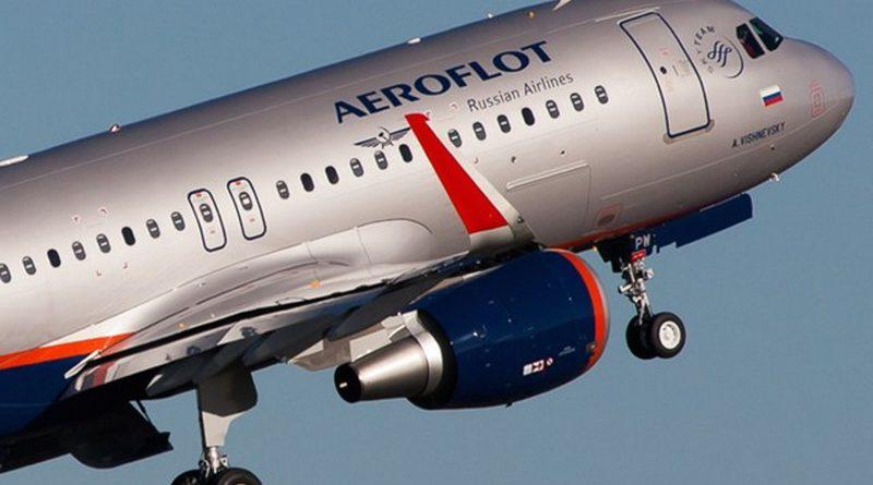 Аэрофлот самолет на взлете