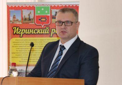 Чирков Александр Игринский район