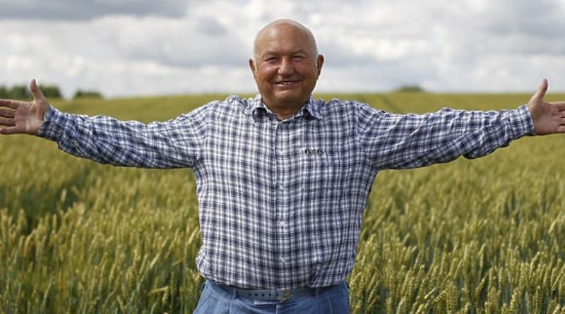Лужков фермер
