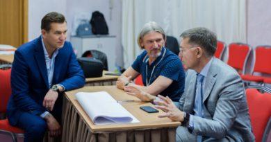 Стратегическая сессия Ижкомбанк